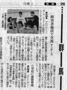 20140516yomiuri