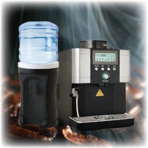 自動給水コーヒーマシン