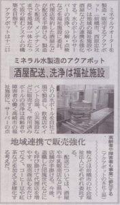 newspaper20081213