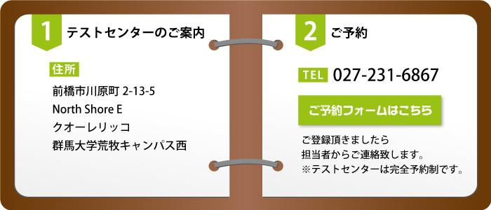 テキストセンター・ご予約