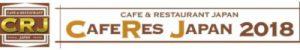 Cafe Res Japan2018